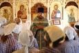 Православные осужденные в ИК-2 УФСИН России по Чувашской Республике приняли участие в «Неделе молитвы»