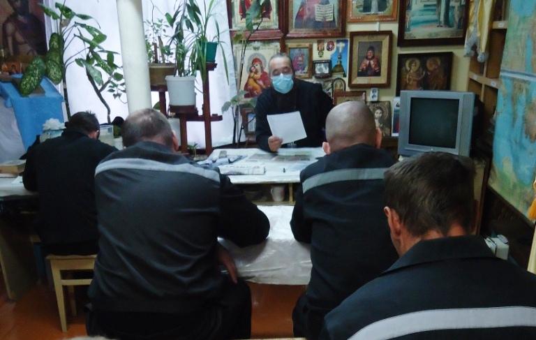 В УФСИН Чувашии подвели итоги недели межрелигиозного диалога