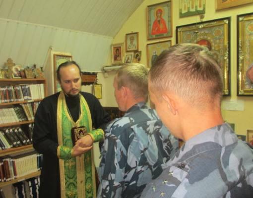 Духовно-нравственная работа с сотрудниками следственного изолятора №1 УФСИН Чувашии