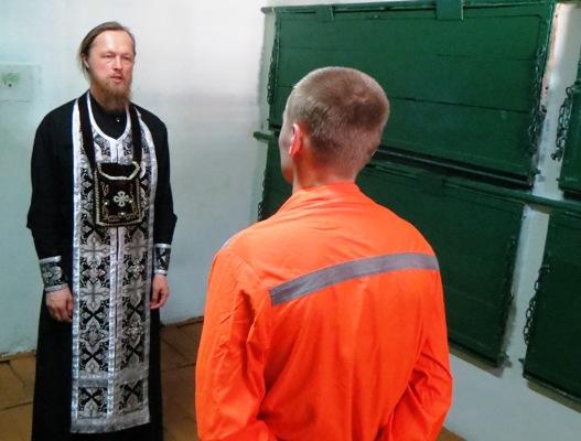 В исправительной колонии № 4 УФСИН России по Чувашской Республике – Чувашии